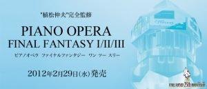 piano_opera.jpg