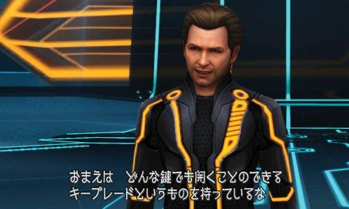 Kingdom Hearts 3D: pléthore d'informations