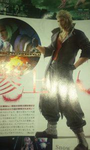 [MàJ]Deux nouveaux DLC pour Final Fantasy XIII-2