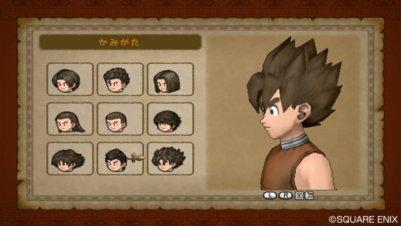 Le début de Dragon Quest X