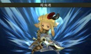 Edea-Battle.jpg