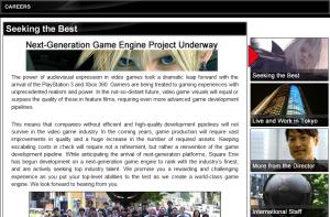 Annonce de recrutement international pour la prochaine génération de consoles
