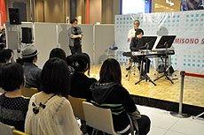 Evénement communautaire pour la sortie de Piano Opera FF