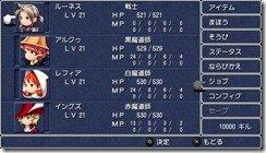 L'anglais en option pour la version jap de FFIII!