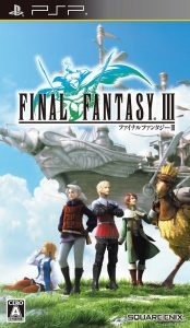 5017ddee_Final-Fantasy-III-Official-Box-Art.jpg
