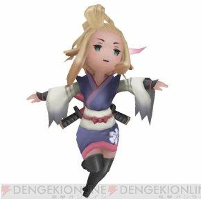 ninja2BD.jpg