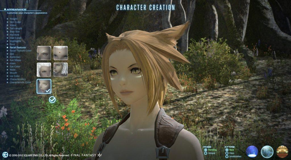 [MàJ]FFXIV: le mode de création de personnage