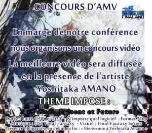 """""""Passé, présent et futur"""" : Une conférence et un concours!"""