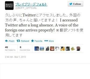 tweetBD01.jpg