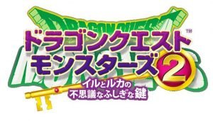 dragon-quest-monsters-2-iru-to-luca-no-fushigi-na-fushigi-na-kagi-nintendo-3ds-1375278768-001.jpg