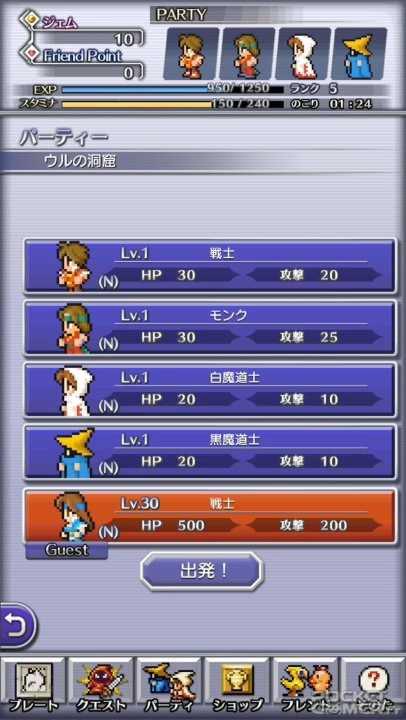 Square Enix dévoile... Pictologica Final Fantasy!