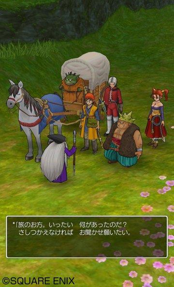 Portage en masse de Dragon Quest sur iOS et Android