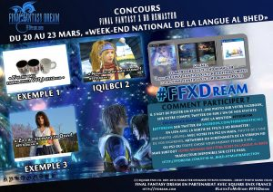 Concours FFX/X-2 HD : Week end national de la langue Al Bhed