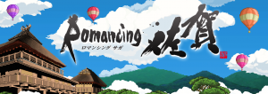 Romancing_SaGa.png