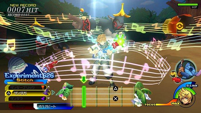 De nouvelles images pour Kingdom Hearts HD 2.5 ReMix!