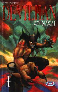 devilman_t1.jpg