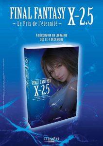 Lumen annonce Final Fantasy X-2.5 - Le Prix de l'éternité -