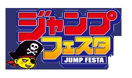 SQEX dévoile son line-up Jump Festa (FF XV, Type-0...)