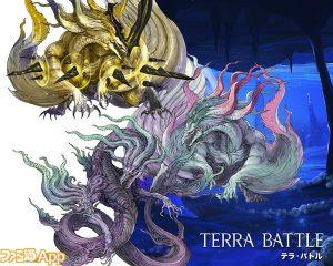 Dix jours pour obtenir Leviathan dans Terra Battle