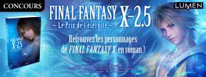 Résultats du concours FF X-2.5 - Le Prix de l'éternité -