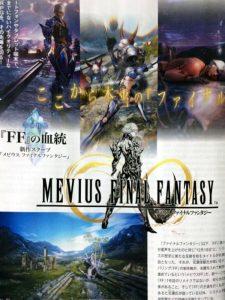 Kitase-san signe son retour avec Mevius Final Fantasy