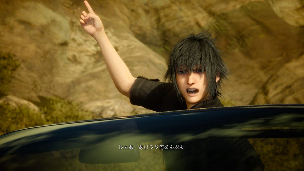 Final Fantasy XV: Des visuels en haute qualité