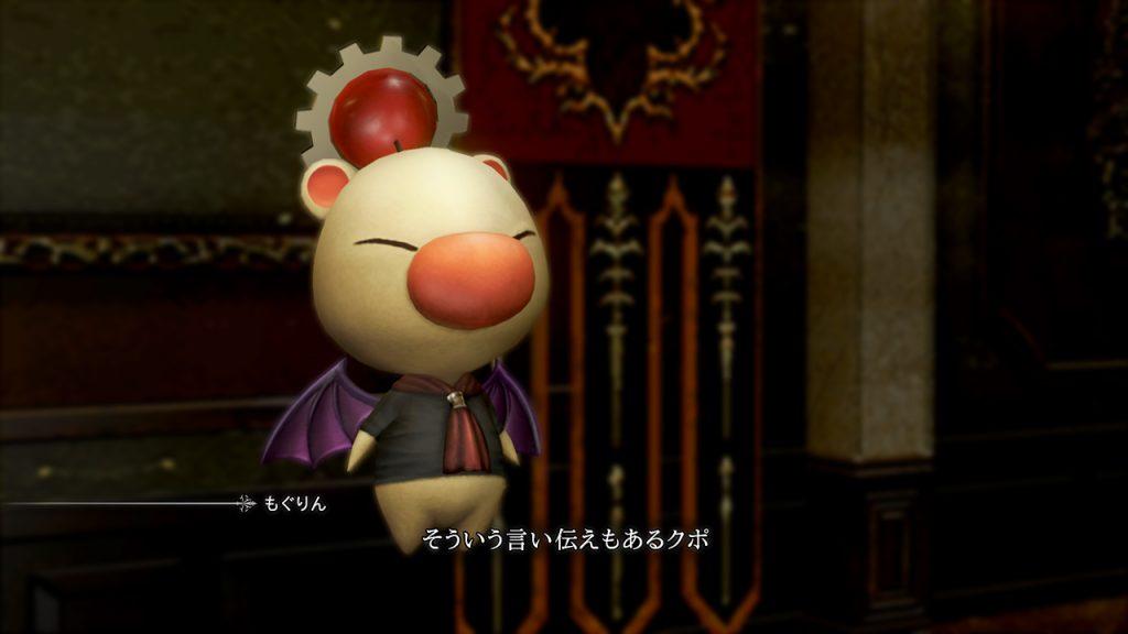 FF Type-0 HD: Quelques visuels après la Jump Festa