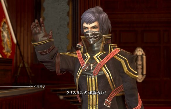 Final Fantasy Type-0 HD, le (vrai) chant de cygne de Fabula Nova Crystallis