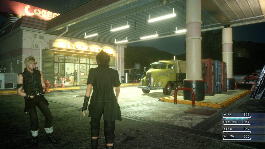 Final Fantasy XV s'illustre en autant de visuels