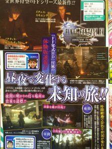 Final Fantasy XV illustre ses feux de camp
