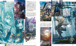 Mevius Final Fantasy.jpg