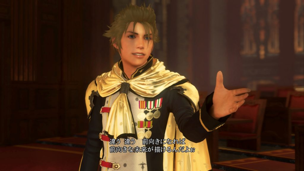 Final Fantasy Type-0 fait le beau en haute définition
