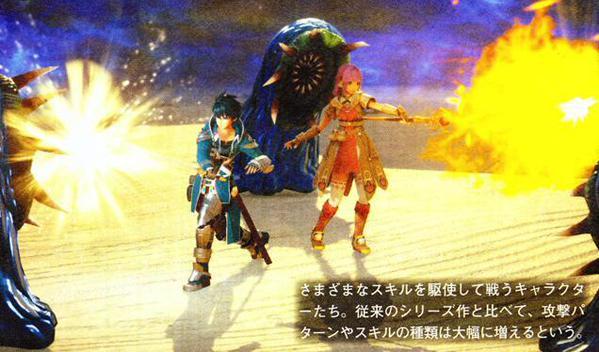 [MàJ x3] Star Ocean 5 annoncé sur PS3 et PS4