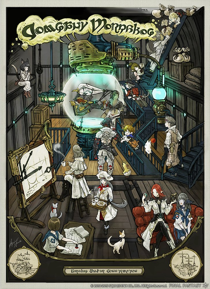 Trailer de lancement pour Final Fantasy XIV: Heavensward