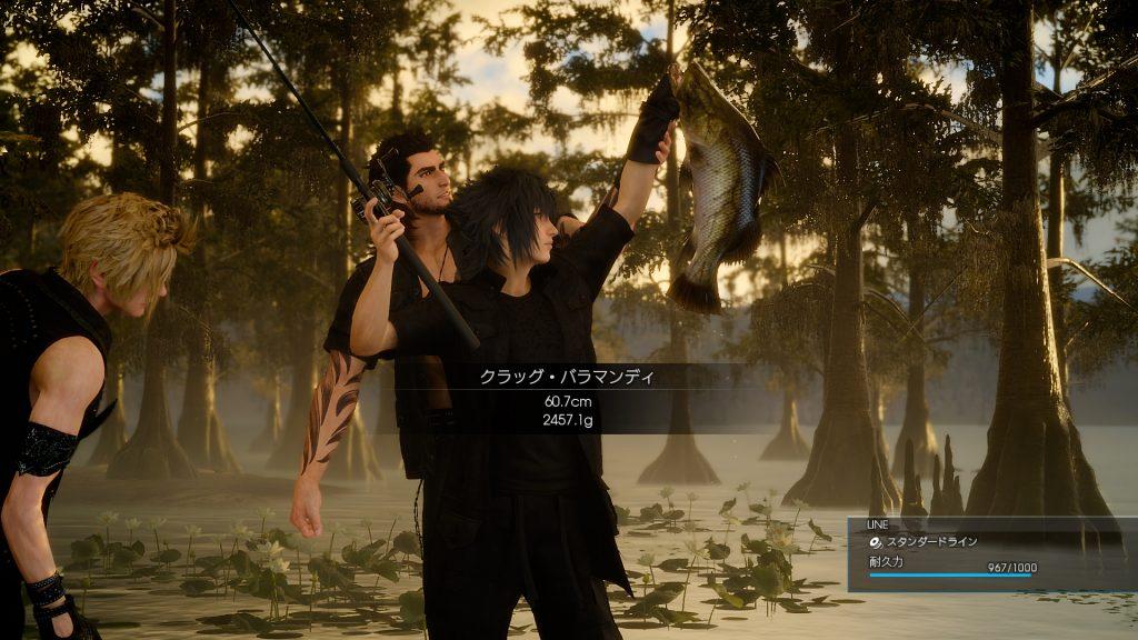 Final Fantasy XV: Trailer Dawn 2.0 + nouveaux visuels