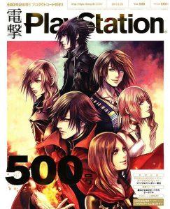 Ci-dessus le visuel de Nomura réalisé en 2011 pour le 500ème numéro de Dengeki