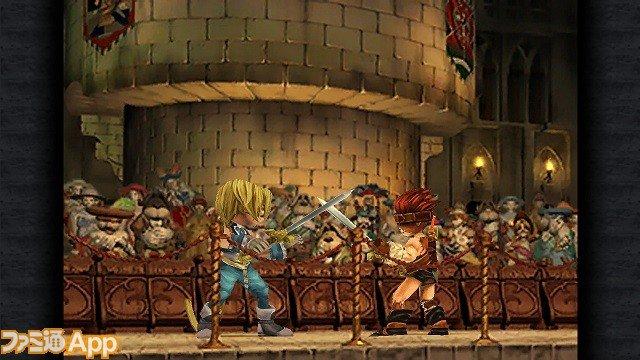 Final Fantasy IX annoncé sur mobiles et PC!