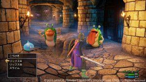 Dragon Quest XI PS4.jpg