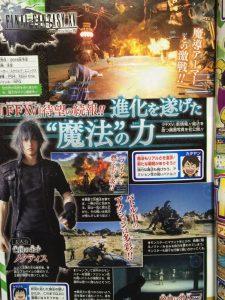 Magie Final Fantasy XV.jpg