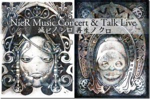 Concert NieR.jpg