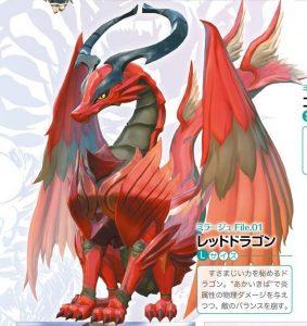 World-of-Final-Fantasy-Dragon-Rouge-présentation.jpg