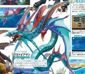World-of-Final-Fantasy-Léviathan-présentation.jpg