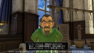 Dragon Quest Heroes II Instructeur.jpg