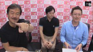 Sakaguchi Tabata FF XV.jpg