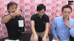 Vin Rouge et FF XV.jpg