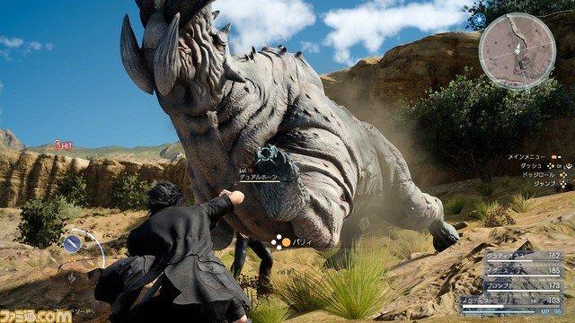 Final Fantasy XV: Famitsu offre du gameplay