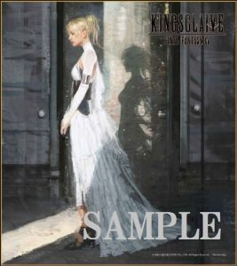 FF XV et Kingsglaive: OST, Justice Monsters V, et bonus
