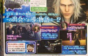 Final Fantasy XV RAVUS.jpg