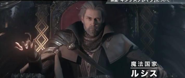 [MàJ] L'avant première de Kingsglaive et Brotherhood #3