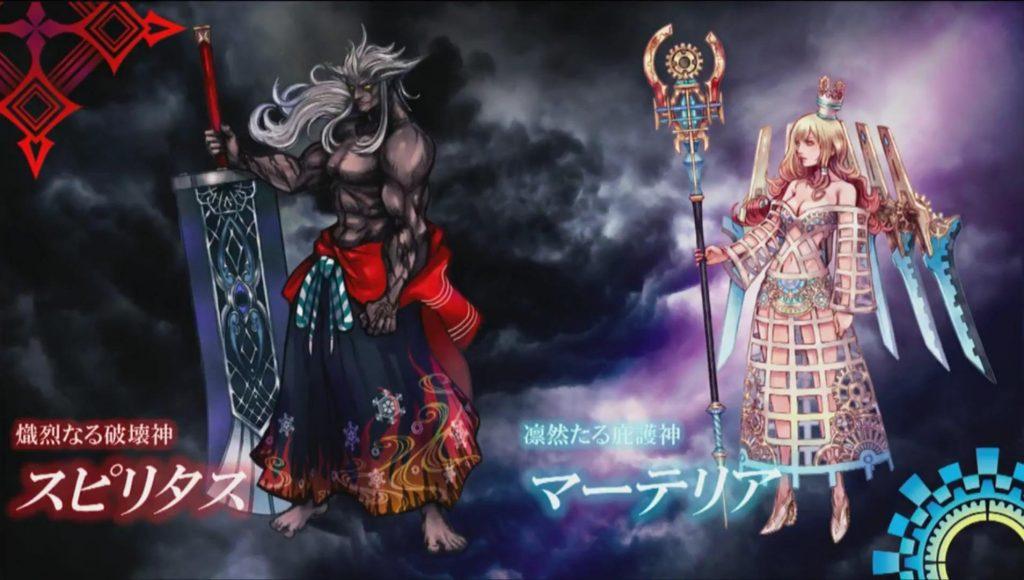 Dissidia Arcade: Un projet mobile et l'arrivée d'Ace!